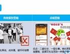 扬州餐饮收银点菜机,扬州点餐点单系统软件扬州点菜宝