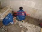 清远专业防水补漏 阳台 卫生间 墙面防水,免费检测