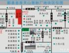 新疆鄯善县使用权地块标的介绍