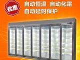 佳耐华冷藏冰柜OK-7A
