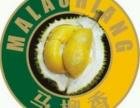 鞍山马榴香甜品店加盟