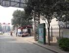 济宁社区灯箱广告位招商