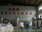 尿素水机 玻璃水 机防冻液机器