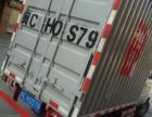 泉州小货车搬家拉货