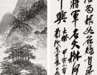 吴昌硕字画哪里专业鉴定,多少钱一平尺?