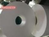 明成批发PET薄膜,珠光膜,亮白膜,奶白PET膜