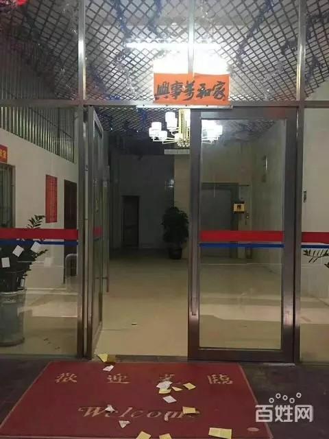 公明村委集资房地铁口 阳光大厦 首付5成 分期5年阳光大厦