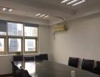 华利国际大厦 珠江路地铁口 新世界对面 精装带家具