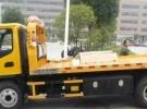 道 路平板清障车湖北专业厂家直销1年2万公里7万
