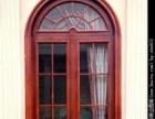 建房批发塑钢门窗晾衣架防盗门锁芯包门纱窗维修塑钢玻璃镜子