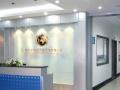 虹口商标注册,虹桥商标申请.ISO9001