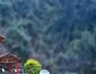 【2017桂林阳朔春节旅游线路】龙胜森林温泉暖心泡汤两日游