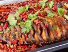 加盟馋猫烤鱼特色烤鱼店需要什么条件吗
