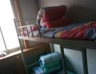 大石桥青年求职公寓出租