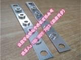 高硬度铜排制作工艺 铜排冲孔供应商
