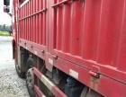 低价出售解放前四后八9.6米货车 接手可运营 可按揭首付