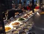 韩式烧烤厨师,韩式烤肉厨师,韩式酱料厨师