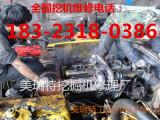 重庆卡特挖掘机维修服务中心