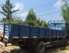 出售平板小货车