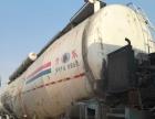 转让 水泥罐车中集瑞江批量出售71方到120方罐
