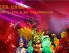 长春海之恋广场 皇家国际大马戏