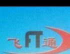 专业光纤熔接、ODTR测试