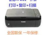 原装喷墨一体机 佳能MP288 多功能三合一彩色打印机