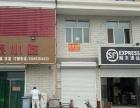 荣城,金台路,门店小二层,106.38平年付5万
