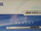 步步高DVD