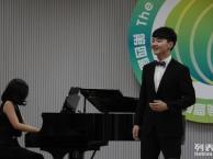 哈尔滨少儿成人声乐培训 解决高音上不去及跑调现象