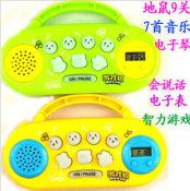 手提打地鼠王游戏机厂家批发宝宝婴幼儿童早教益智玩具3-6岁音乐