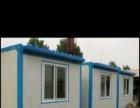 专业设计安装彩板房活动房,工地住房,钢结构,楼层接顶,一