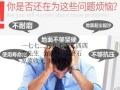 (地面2,5元)梅州兴宁兴江街地面修补原浆收光镜面