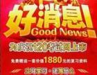120考试网执业医师药师封闭培训热招中