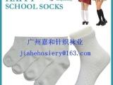 供应纯棉袜子白袜短筒透气运动袜男白色防臭