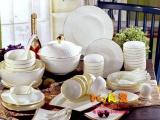 上海骨质瓷中餐具市场