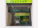龙华壹城中心一手临街商铺,70年产权,开发商直售
