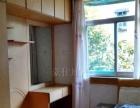 财富广场附近 钢苑新村老式精装二室 家具家电齐全