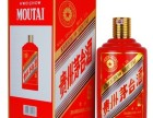 柳州回收羊年茅台酒,马年茅台酒,鸡年茅台酒,猴年茅台酒