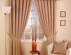 新潮嘉园窗帘定做京贸家园窗帘定做谢谢您的点击