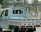 小货车搬家,货运,带搬运价格低,随叫随到