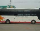 扬州到平坝大巴乘车公告 客车信息 高速直达