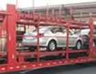 轿车托运 成都轿车托运 成都到拉萨轿车托运