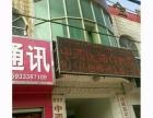 隆尧县 昭庆街繁华路段 商业街卖场 20平米