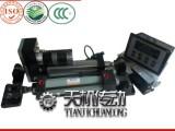光电纠偏装置,纠偏张力控制器,自动纠偏控制系统,纠偏一体机