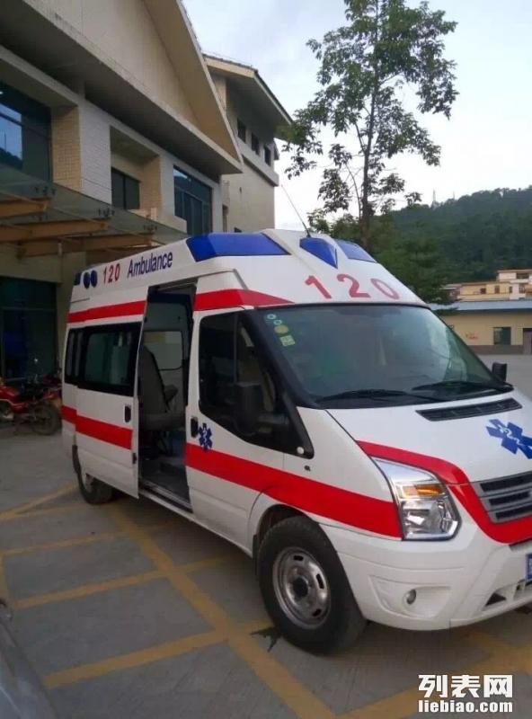 惠州市救护车出租深圳市救护车出租潮汕河源梅州中山茂名