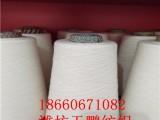 环锭纺纯棉竹节纱8支10支21支32支全棉包芯纱