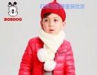 国际知名品牌童装红熊谷批发,0加盟费,100%调换