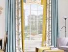 次渠窗帘定做泰和街区窗帘定做窗帘小管家