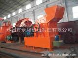 供应郑州XF-1000节能型金属粉碎机,可供免费试机